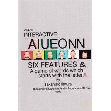 AIUEONN Six Features