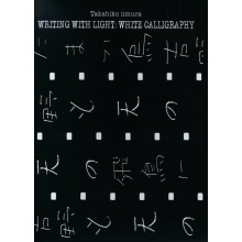 Writing with light: white calligraphy