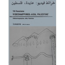 Videomappings: Aida, Palestine