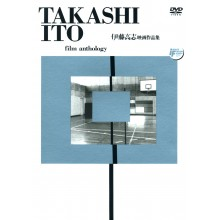 Takashi Ito Film Anthology
