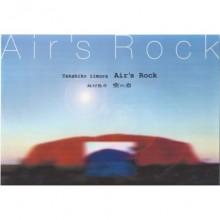 Air's Rock