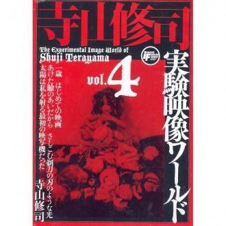 The Experimental Image World of Shuji Terayama Volume 4