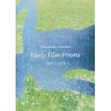 Early Film Poems 1962-1971