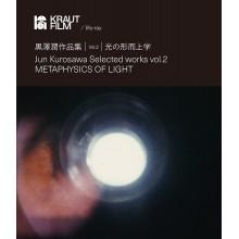 Jun Kurosawa - Selected works vol.2