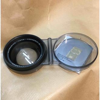 Bauer Nizo Aspheric II - Ultrawide Lens