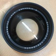 Nizo Ultrawide Lens Aspheric II