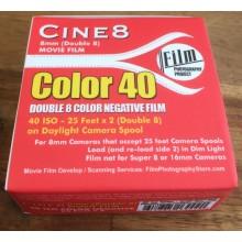 Pellicule Double 8 - Cine8 Négatif N&B 200 ASA (7,6m)