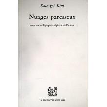Nuages Paresseux