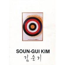 Soun-Gui Kim