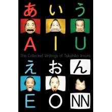 The Collected Writings of Takahiko Iimura