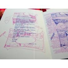 Note Sur Votre Bonheur / Livret
